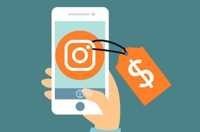 Instagram Para Negócios na Internet. Como usar?